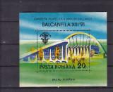 ROMANIA  1991  LP 1261   BALCANFILA   COLITA  MNH