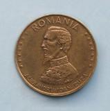 ROMANIA  -  50 Lei 1993
