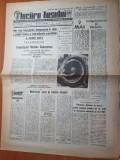Flacara iasului 9 mai 1982-festivalul muzicii romanesti iasi