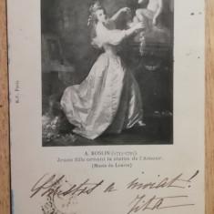 CAB4 - FOARTE VECHE - ARTA - CIRCULATA LA 1901