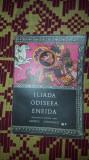 Iliada Odiseea Eneida an1970/ilustratii iacob dezideriu /198pagini