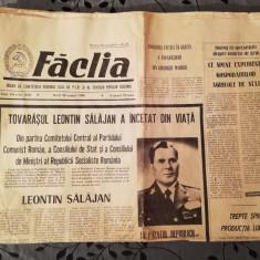 Vand ziare vechi romanesti, 1966
