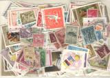 Ungaria.Lot peste 280 buc. timbre+2 buc. colite stampilate DL.56, America Centrala si de Sud