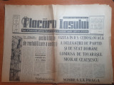 Flacara iasului 16 august 1968-blocurile de locuinte pascani