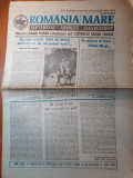 Ziarul romania mare 23 iulie 1993