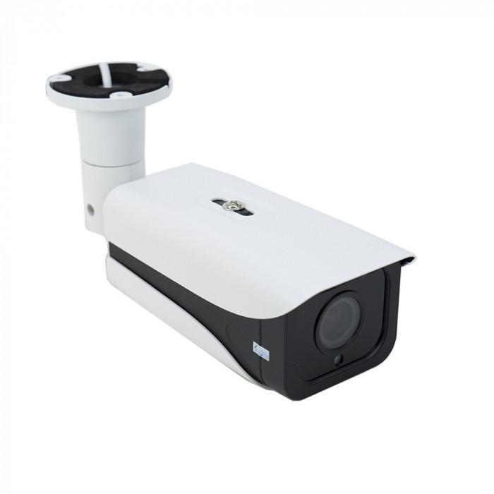 Resigilat : Camera supraveghere video PNI IP640 cu IP 4MP de exterior motorizata