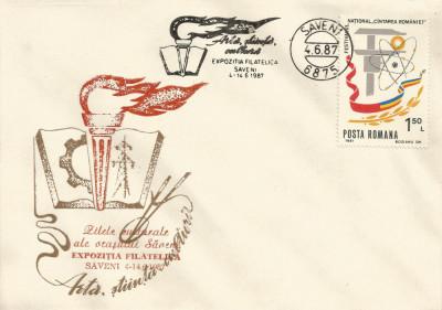 România, Expoziţia filatatelică Artă, ştiinţă, cultură, plic, Săveni, 1987 foto