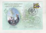 Bnk fil Plic ocazional Expofil Sadirea arborilor Bucuresti 2012, Romania de la 1950, Flora
