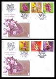 2007 Romania, 2 FDC Orhidee salbatice din Romania LP 1758, plicuri prima zi