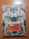 Carte pentru copii - povestea vorbirii- de anton pann - din anul 1973