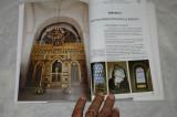 POVESTEA ICOANELOR - Biserica Sfântul Vasile cel Mare, București - Doina Soldu