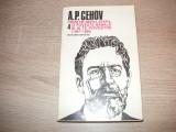 CEHOV - OPERE - VOL 4  - ED. UNIVERS