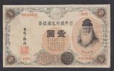 A1836 Japan Japonia 1 yen 1916