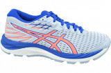 Pantofi alergare Asics Gel-Cumulus 21 GS 1014A069-402 pentru Copii