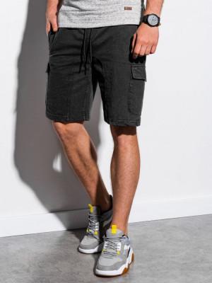 Pantaloni scurti barbati W225 - negru foto