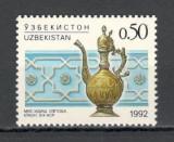 Uzbekistan.1992 Arta populara  SU.4