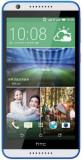 Telefon Mobil HTC Desire 820Q, Procesor Quad-Core 1.2GHz, TFT Capacitive touchscreen 5.5inch, 1GB RAM, 16GB Flash, 13MP, Wi-Fi, 4G, Dual Sim, Android, Alb, Neblocat, Smartphone