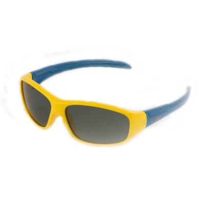 Ochelari de soare pentru copii polarizati Pedro PK104-3 for Your BabyKids foto