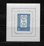 ROMANIA 1958 - CENTENARUL MARCII POSTALE ROMANESTI , COLITA - MNH - LP 464, Nestampilat