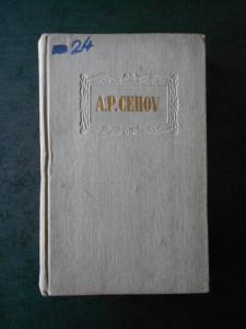 A. P. CEHOV - OPERE volumul 4