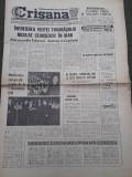 Ziar Crisana Oradea Bihor 2 decembrie 1975