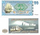 !!! RARR : FANTASY NOTE = ISLE OF BOUVET - 50 DOLARI 2011 - UNC / SERIA B
