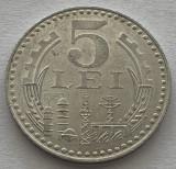 5 Lei 1978 Al, Romania, varianta 64 perle mici, Aluminiu