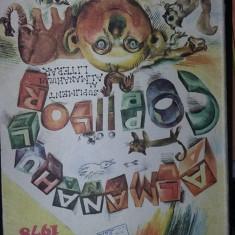 Carte veche Povesti Copii,ALMANAHUL COPIILOR 1978,Nefolosita,T.GRATUIT