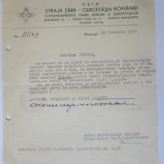 Cumpara ieftin Rara! Invitatie cu antet O.E.T.R. pt.regulament sanitar semnata U.Sâmboteanu1937