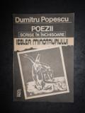 DUMITRU POPESCU - IESLEA MINOTAURULUI. VERSURI (1993)