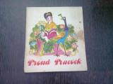 PROUD PEACOCK - JU ZI (CARTE PENTRU COPII, TEXT IN LIMBA ENGLEZA)