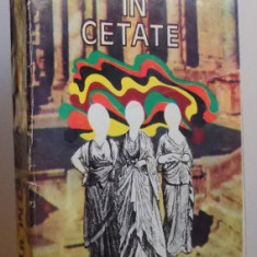 TEATRUL IN CETATE de AMZA SACEANU , 1974