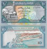 Yemen 10 Rials 1990 UNC