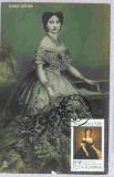 Ilustrata maxima, personalitati, Doamna Elena Cuza