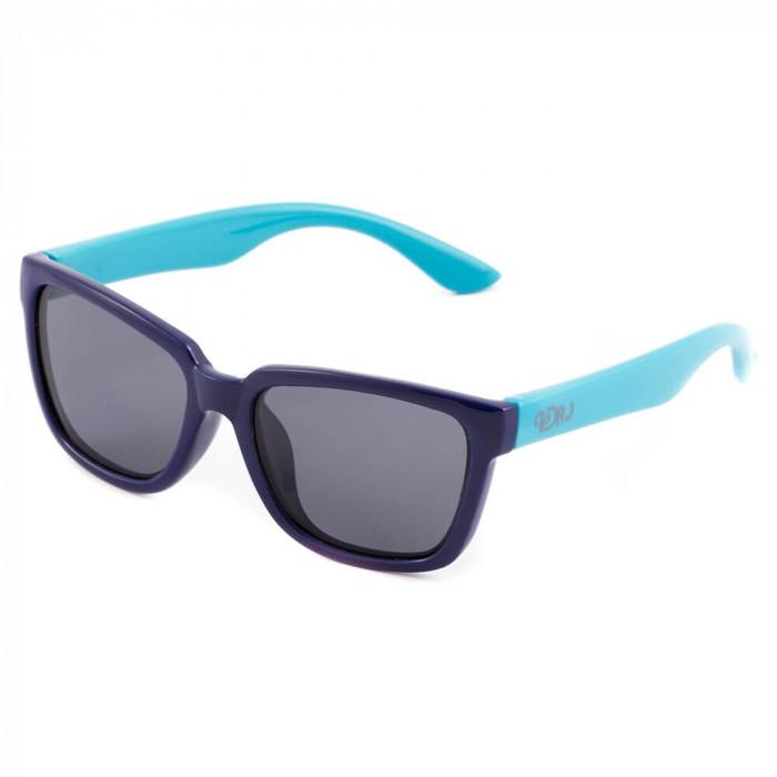Ochelari de soare pentru copii polarizati Pedro PK106-12 for Your BabyKids
