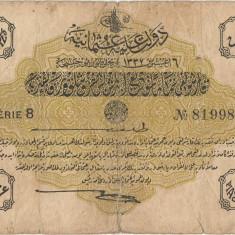 1916 (AH1332), 5 piastres (P-87) - Imperiul Otoman!