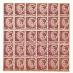 ROMANIA MNH 1945 - Uzuale Mihai I - fragment coala 20 L - 30 timbre