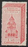 1926 Romania - Timbru fiscal local Biserica Sf Parascheva BRAILA, 2 lei caramida