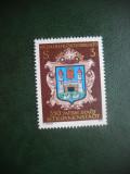 HOPCT TIMBRE MNH 780 HERALDICA SCHWANENSTADT   1977 -1 VAL AUSTRIA