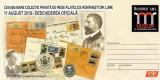 Colectii Romanesti, Corespondenta Regala, intreg postal necirculat, 2018