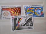 1995  LP 1373  50 DE ANI DE LA CREEAREA ONU