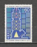 Japonia.1986 Congres international de microscopie electronica Kyoto  SJ.76, Nestampilat