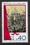 România - 1971 - LP 757 - Centenarul Comunei din Paris - serie completă MNH, Nestampilat