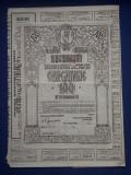 Obligatiune 1921 primaria Bucuresti + cupoane - titlu
