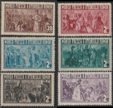1933 Romania - Serie 6 timbre Marea Fresca a Ateneului, pictor Costin Petrescu, Arta, Nestampilat