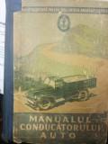 Manualul conducatorului auto, V.C. Panaitescu,  1956