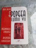 EPOPEEA LUMII VII - DENIS BUICAN