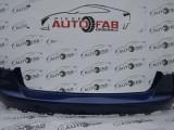 Bară spate Merdeces-Benz C-Class W205 Combi an 2014-2018 cu găuri pentru Parktronic și camere