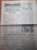 Ziarul flacara iasului 1 decembrie 1987-orasul targu frumos