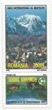 România, LP 1587/2002, Anul Int. al Munţilor şi al Ecoturismului, pereche, MNH